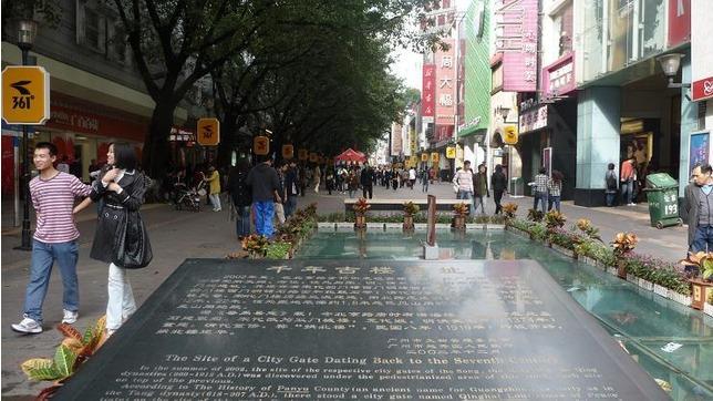 Tour mua sắm tại Quảng Châu Trung Quốc