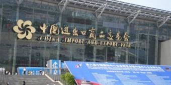 Hội chợ Quảng Châu Canton Fair