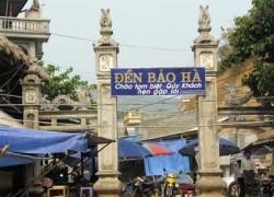 Tour du lịch Đền Ông Hoàng Bẩy  – Đền Mẫu Lào Cai – Sapa – Chợ Bắc Hà