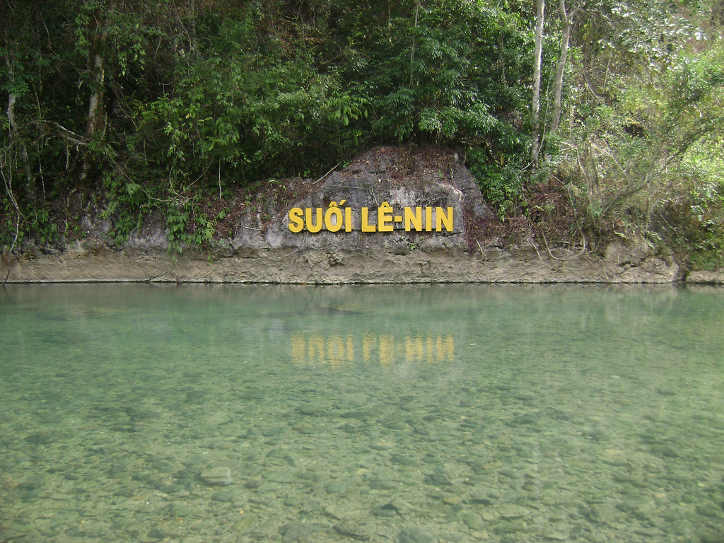 Suối Lê Nin